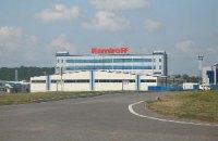 Завод Nemiroff остановлен и должен 19 миллионов долларов