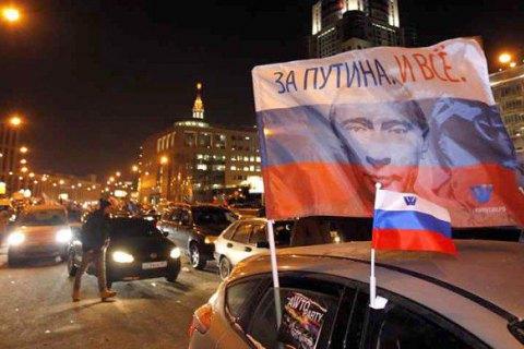 68% росіян відмовилися від змін у країні, - опитування