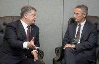 Порошенко и Столтенберг обсудили реформирование оборонного сектора в соответствии со стандартами НАТО