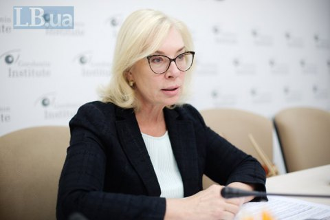 Переговори щодо обміну утримуваними з Росією заморожені, - Денісова