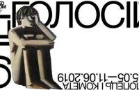 У київській галереї пройде виставка робіт Олега Голосія