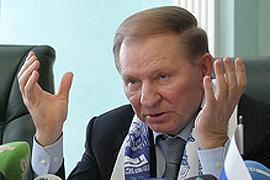 Леонид Кучма: С олигархами нужно разговаривать на «ты»