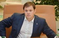 ГПУ звинувачує адвоката Курченка у фінансуванні побиття активістів Євромайдану