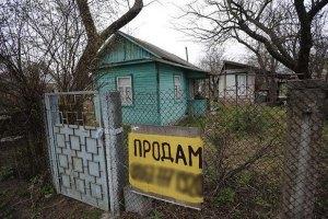 В Україні спростили реєстрацію нерухомості в селах