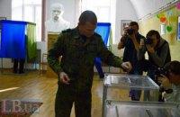 Как голосовали в Киеве раненые бойцы АТО