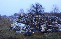Львовский мусор обнаружили в Черкасской области