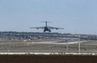 """Германия выведет своих военных с турецкой авиабазы """"Инджирлик"""""""