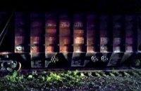 У Балаклії 18-річний хлопець загинув від удару струмом, піднявшись на вагон вантажного поїзда