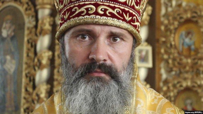 Митрополит Сімферопольський і Кримський Климент