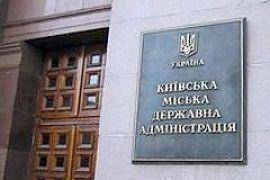 Киевская власть передумала и снизила тарифы с нового года