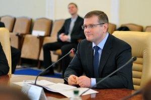 Вице-премьер считает главной целью ассоциацию с Евросоюзом