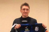 Уперше з 2014 року російський футболіст підписав контракт з клубом УПЛ (оновлено)