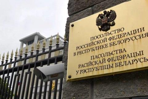 Российское посольство ответило на высылку дипломатов хамством