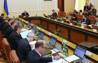 Азаров в четверг проведет заседание Кабмина