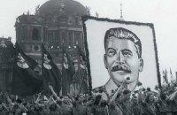 52% росіян позитивно оцінюють роль Сталіна в історії Росії