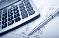 Бюджетні виклики 2018-го