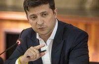 Зеленський підписав закон про спрощену видачу документів жителям зони АТО