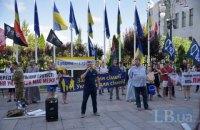 """Противники Маршу рівності виставлять """"варту"""" біля місця його проведення"""