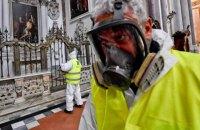 Евросоюз вводит 30-дневный запрет на въезд из-за коронавируса