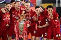 """Гравець """"Ліверпуля"""" побив свій же рекорд Англійської прем'єр-ліги"""