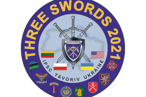 """В Україні стартували міжнародні військові навчання """"Три мечі"""""""