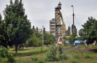 "МЧС снизило количество пострадавших от взрыва на шахте ""Краснокутская"""