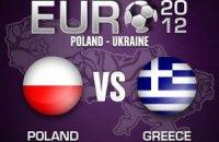 Онлайн-трансляция матча Польша - Греция