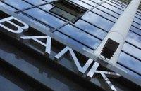 Названо найдорожчі банківські бренди світу