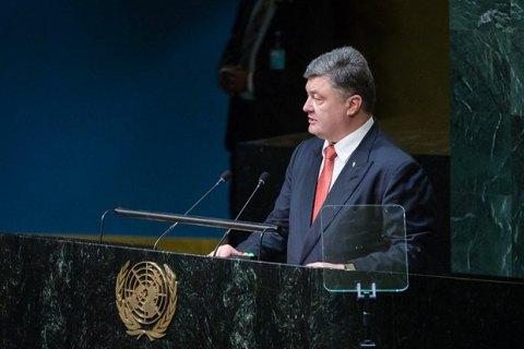 Порошенко предложил провести саммит ООН к 30-й годовщине катастрофы на ЧАЭС