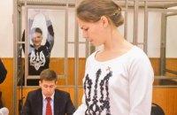 Савченко поздравила украинцев с новогодними праздниками