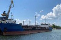 Україна затримала російський танкер, який блокував проходження українських катерів через Керченську протоку