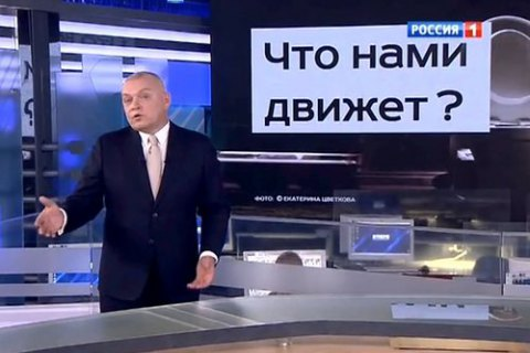 Пропагандист Киселев возглавил Союз виноделов России