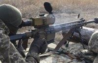 Окупанти за добу дев'ять разів обстріляли позиції ЗСУ на Донбасі