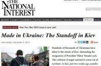 Появятся ли еврорубрики в украинских СМИ?