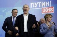 Путин победил на выборах президента России