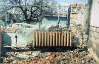 ГПУ сообщила о подозрении в обстрелах Попасной двум боевикам из Лисичанска