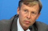 """У """"Батьківщині"""" закликають створити парламентську ТСК щодо тарифів на енергетику"""