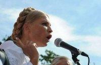 Тимошенко: устранение режима - это первый пункт нашей европрограммы