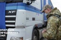 До ОРДЛО доставили 18 тонн гуманітарного вантажу для допомоги при COVID-19