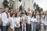 Кличко привітав українців з Днем Конституції та взяв участь в урочистостях у парламенті