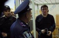 Луценко в понедельник продолжат судить