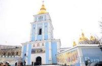Про настання Нового року сповіщатимуть дзвони Михайлівського собору