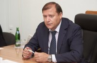 Рада одобрила задержание и арест Добкина