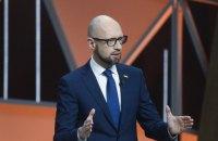 Яценюк спрогнозировал стабильный курс гривны в ближайшие полгода