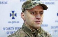 Віктора Трепака призначено заступником генерального прокурора