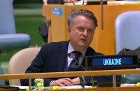 """Кислиця: """"Генасамблея ООН не визнає російську мантру про закрите питання Криму"""""""
