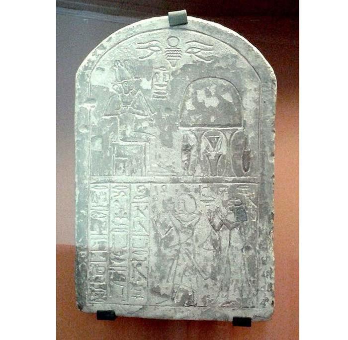Стела Райя, Египет, Новое Царство, ок. 1300-1200 до н.э.