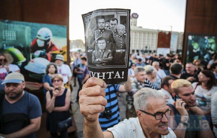Во время акции</b>«Терпеть больше нельзя»<b>на Майдане, 2 июля 2019