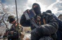 """Сепаратисти ввели в Слов'янську """"акредитацію"""" для журналістів"""