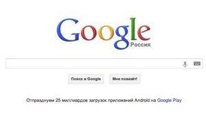 Google грозит штраф в $6 млрд за монополизацию рынка интернет-поиска